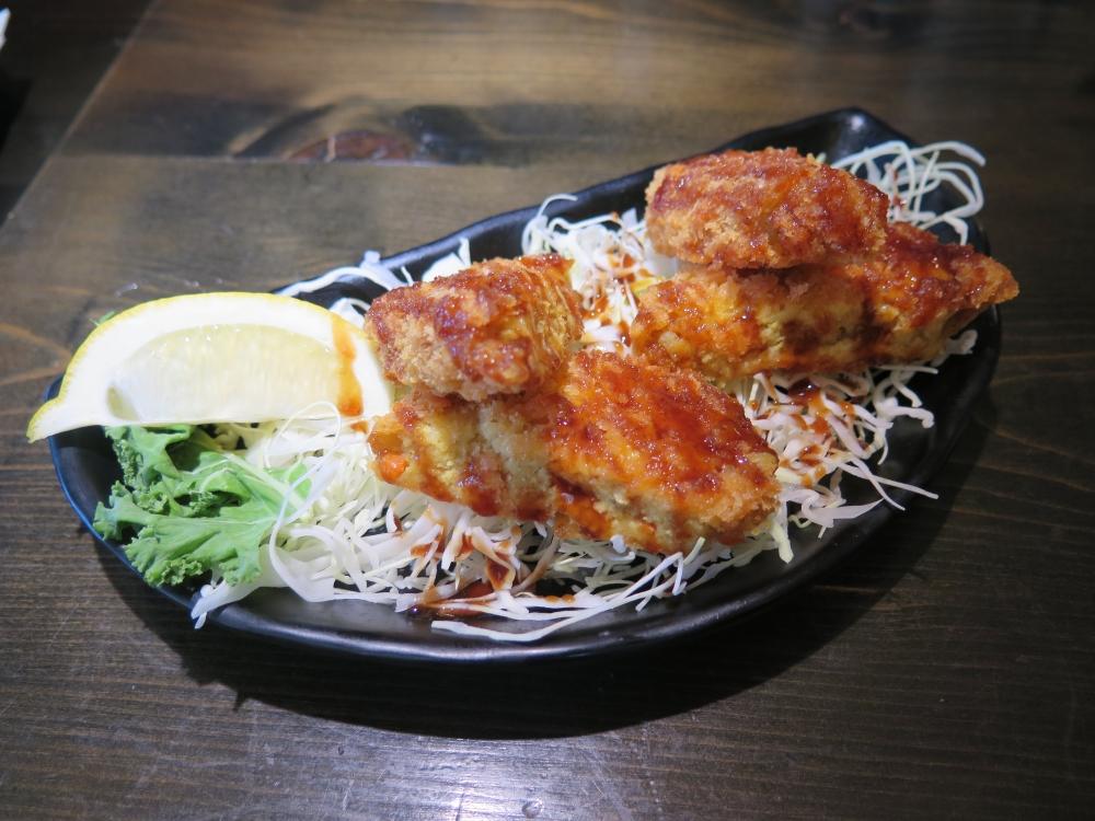 Shibuya Izakaya Korokke