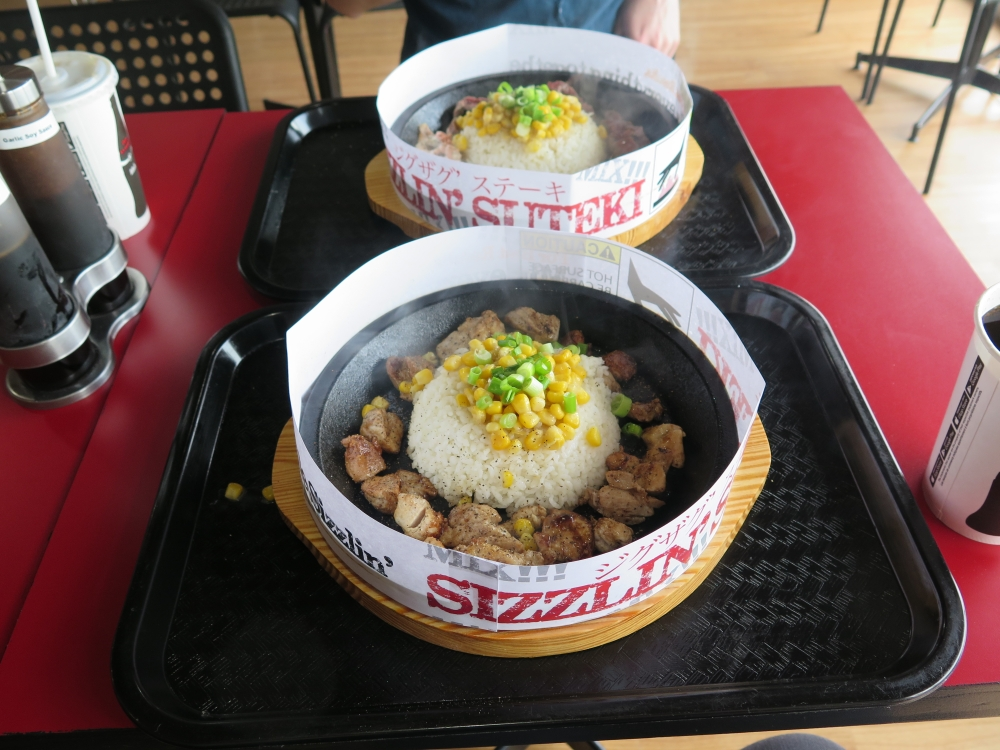 Sizzlin Suteki Chicken