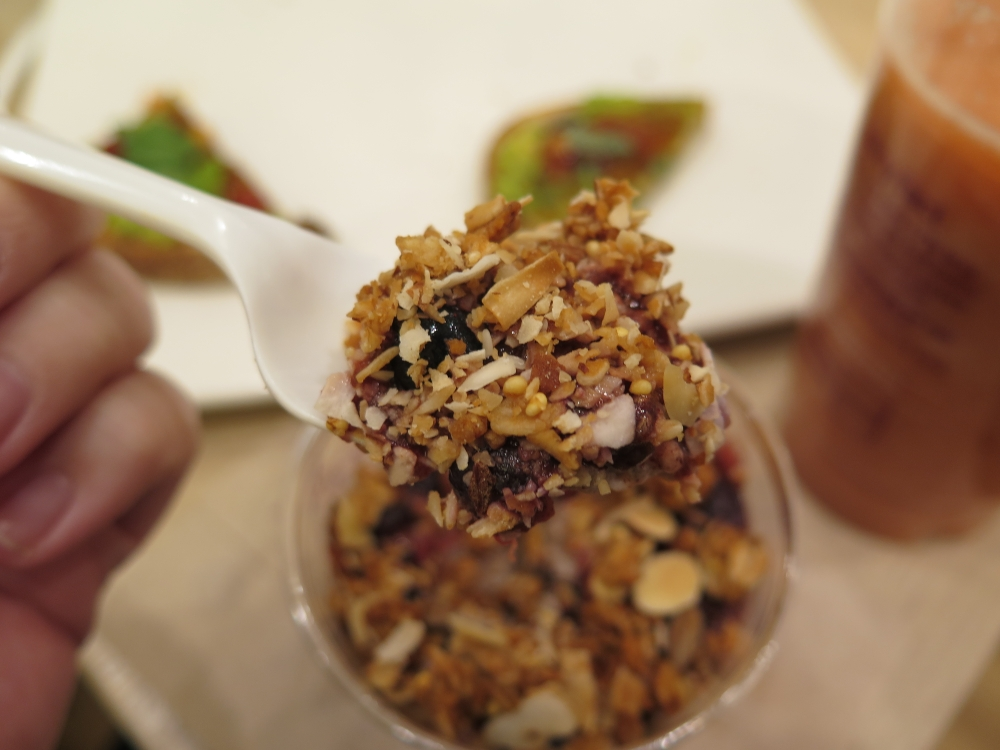 Hungry in Calgary | Jugo Juice Granola