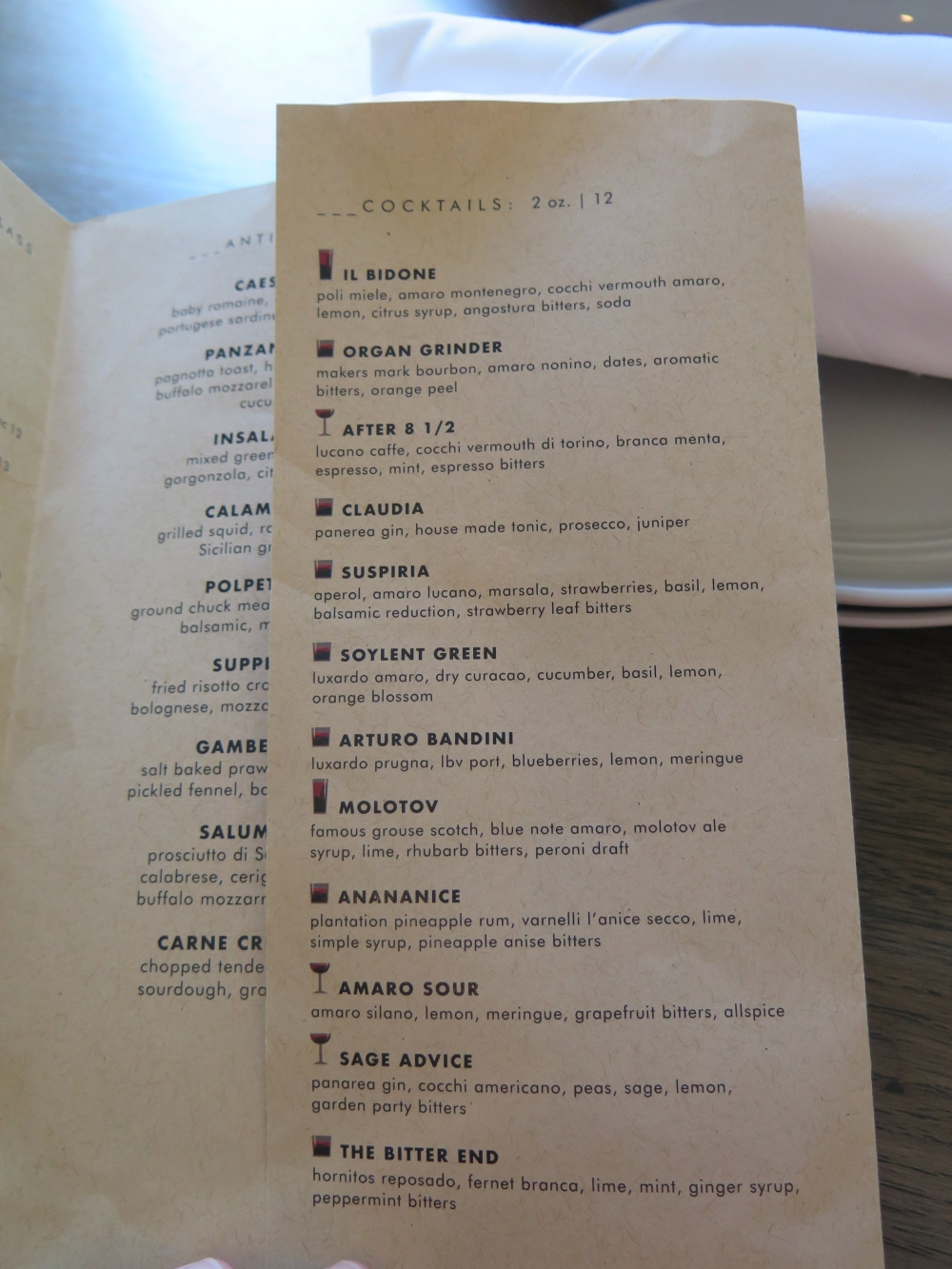 Hungry in Calgary | Cardinale Menu